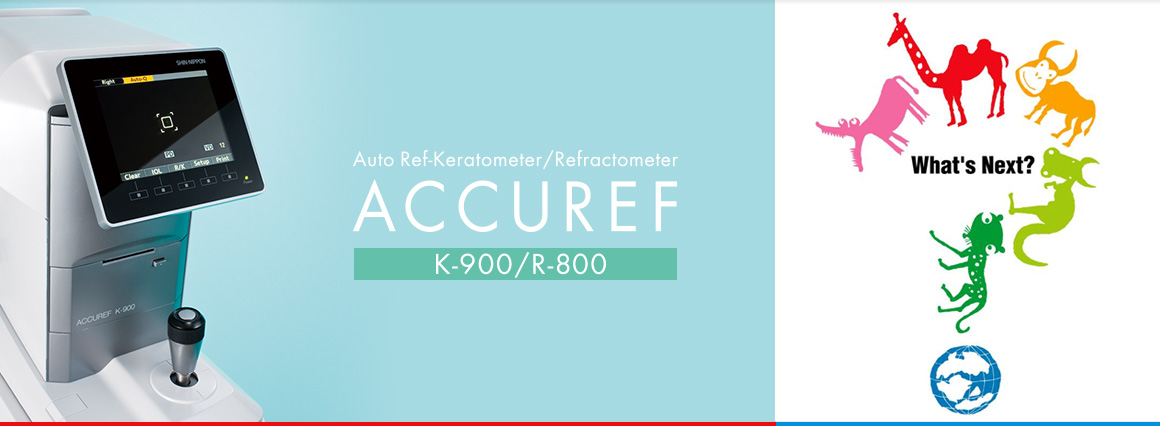 ACCUREF K-900/ACCUREF R-800